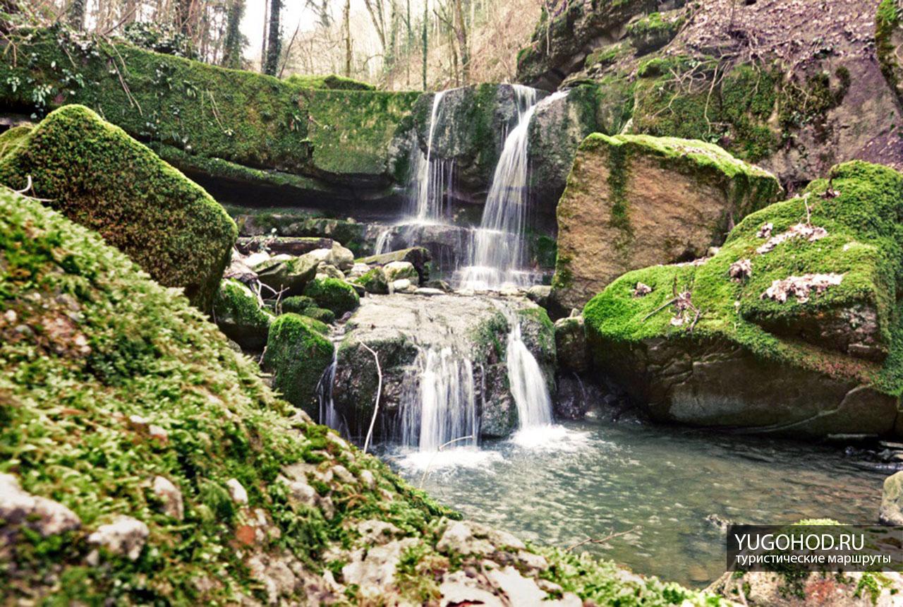 Малый  каверзинский водопад