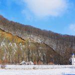 Урочище Поднависла, водопад Кесух