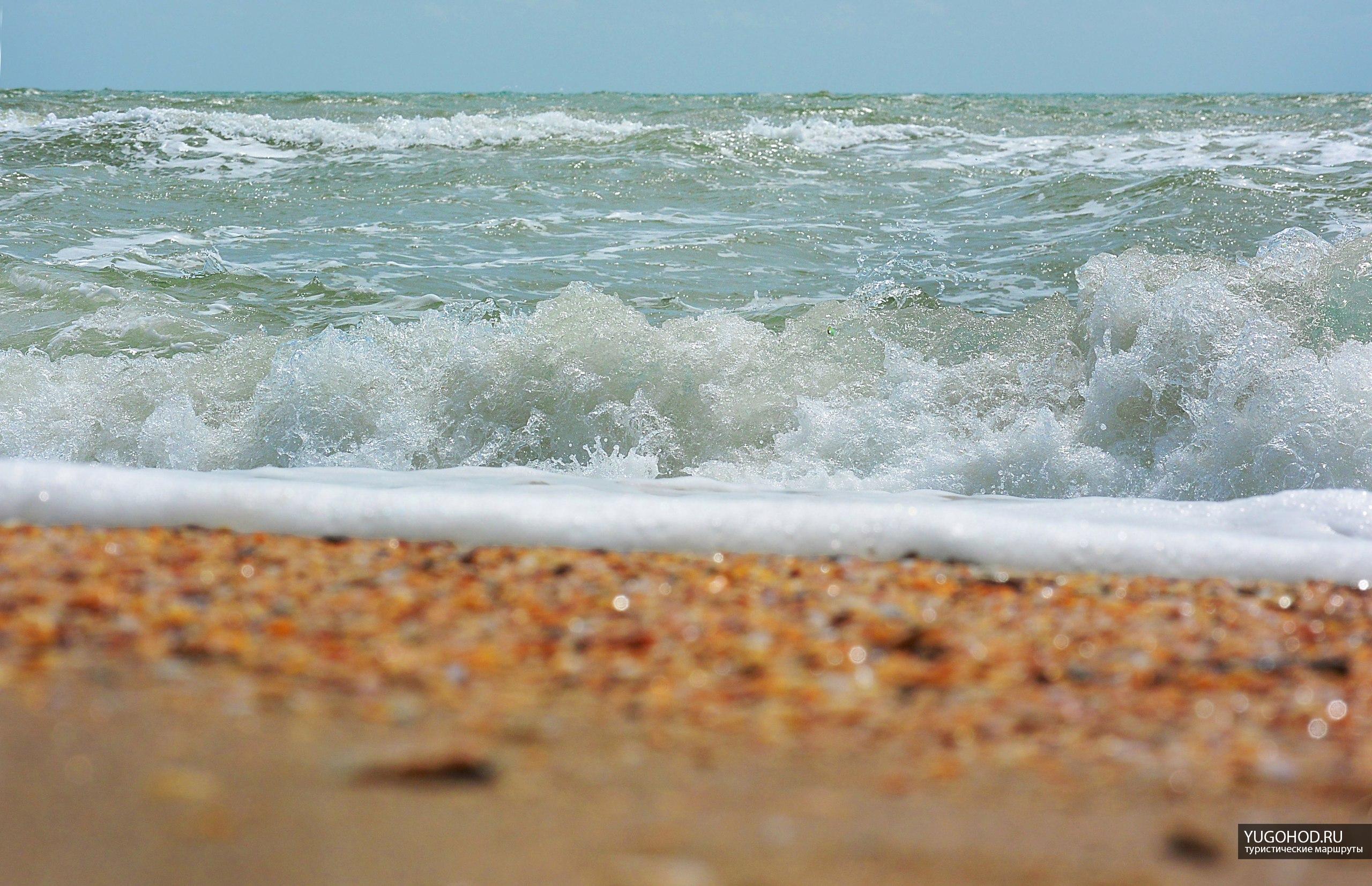 Бугазская коса фото пляжа