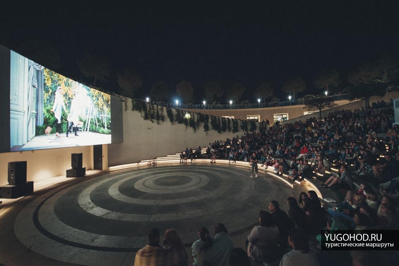Кино в парке ФК Крансодар