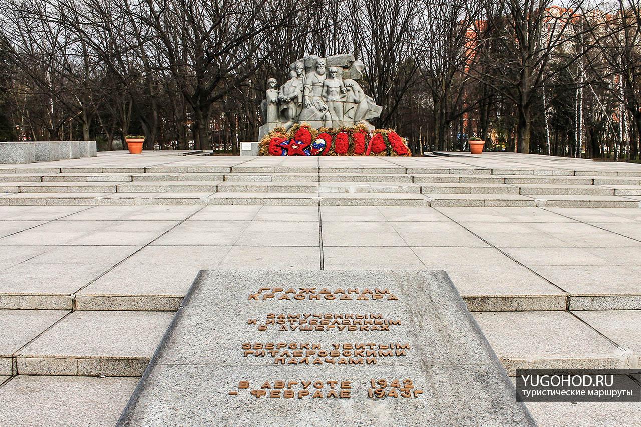 Парк Чистяковская роща мемориал