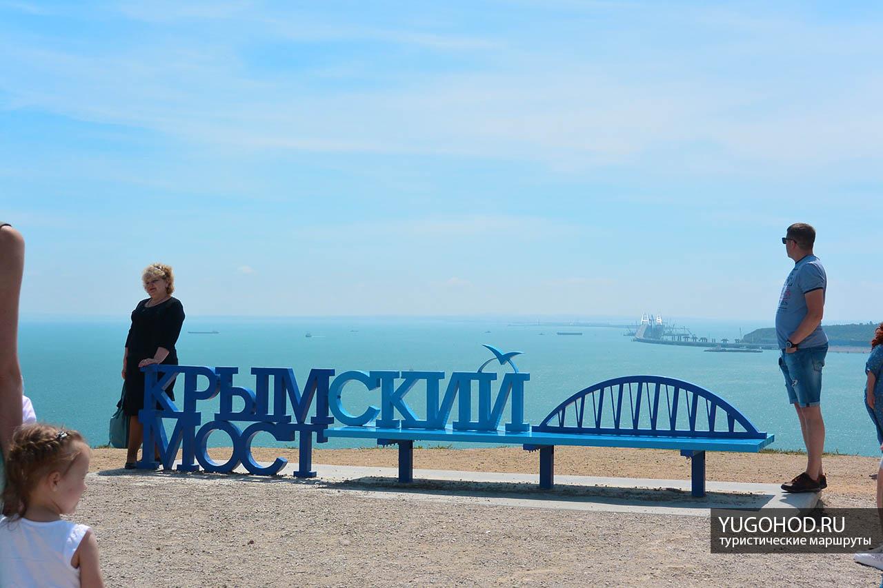 Скамья крымский мост