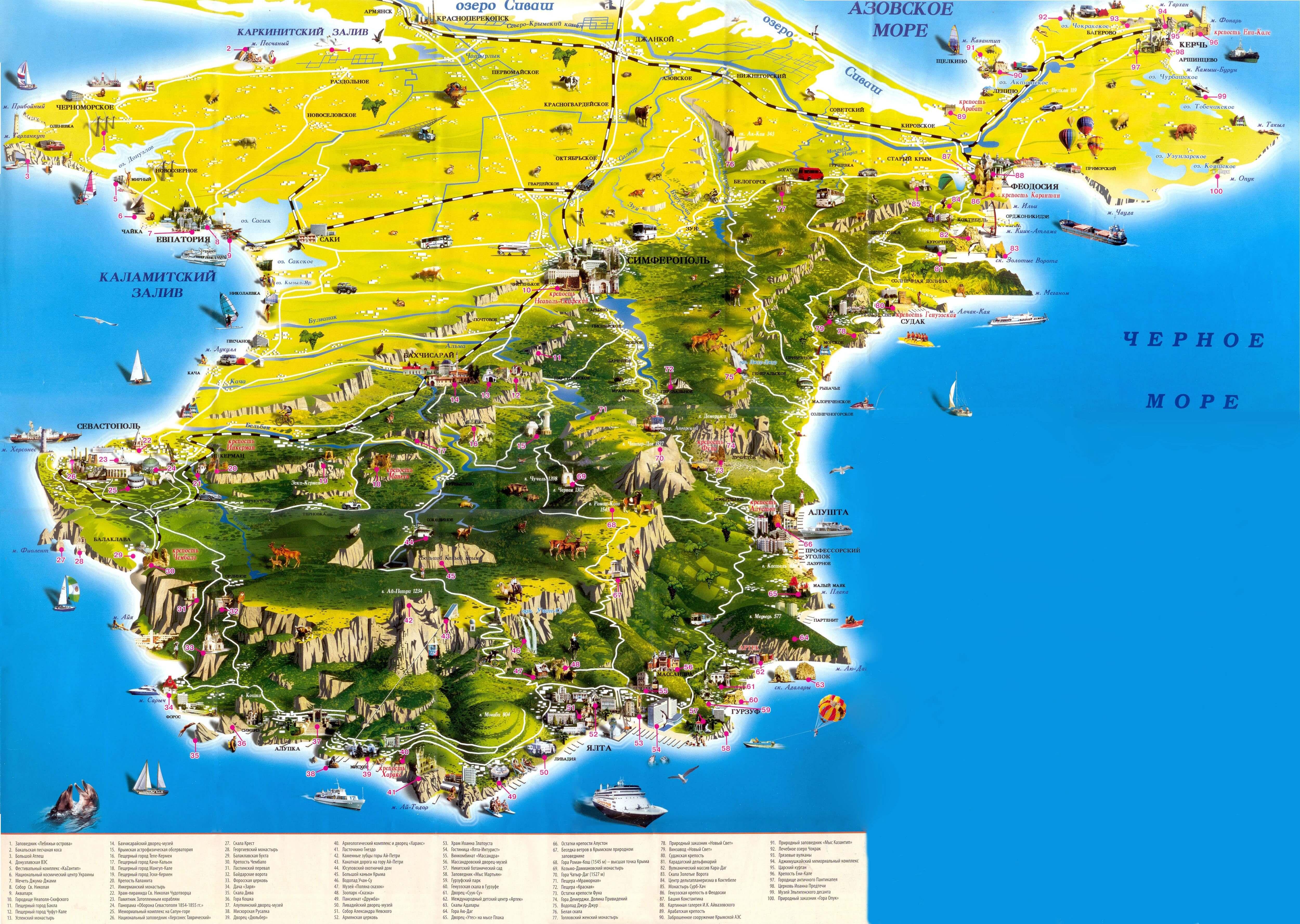 Подробная карта достопримечательностей Крыма