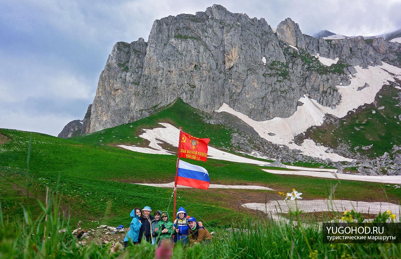 Гузерипльский перевал
