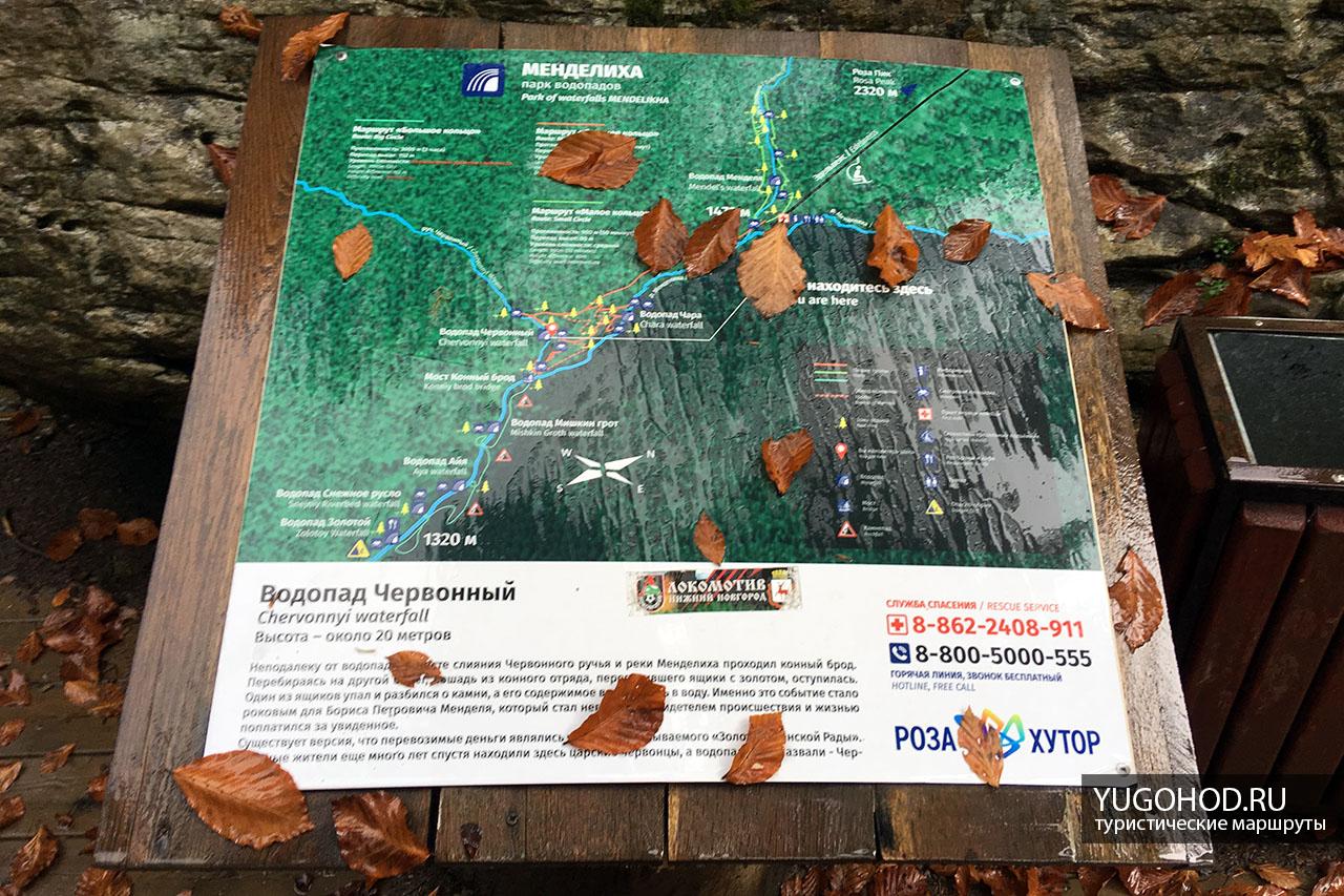 Парк Менделиха, карта