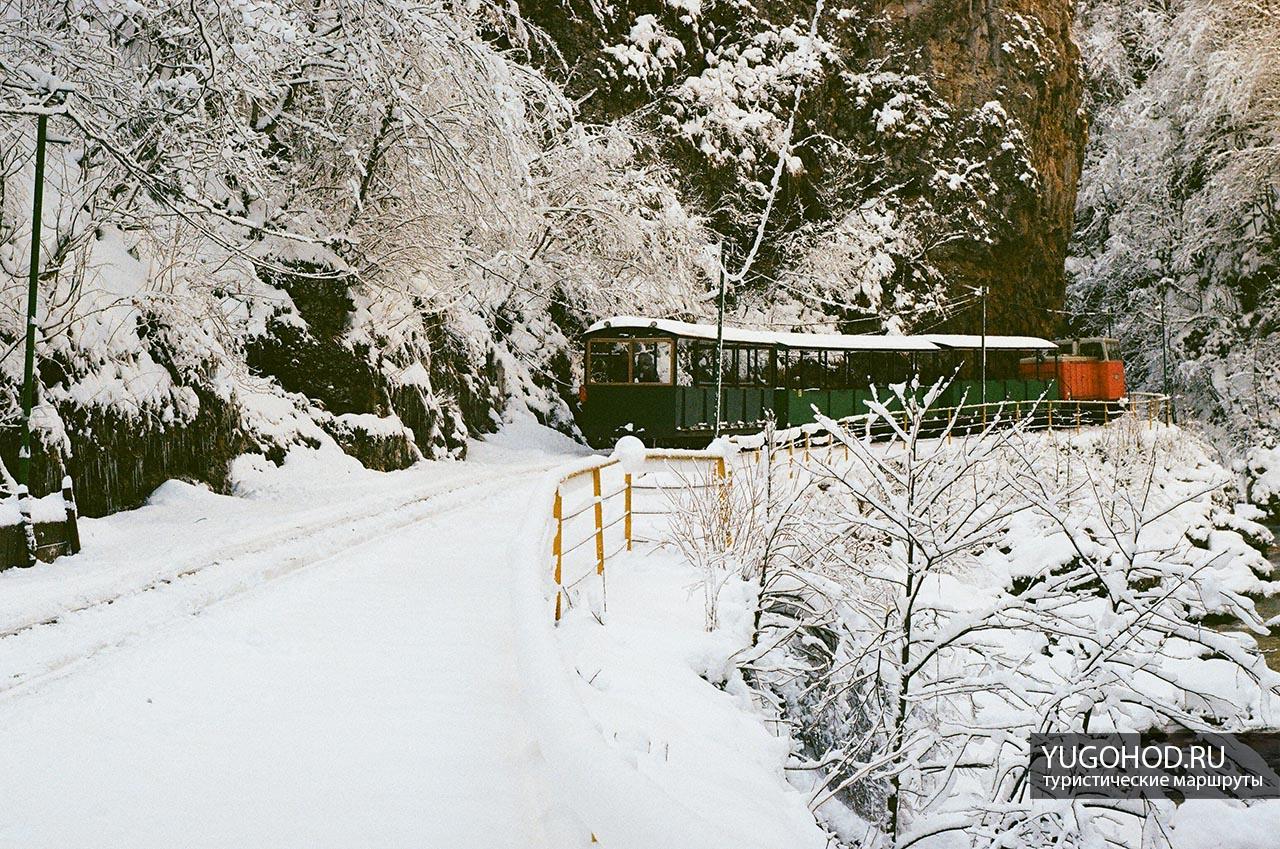 Поезд Гуамское ущелье