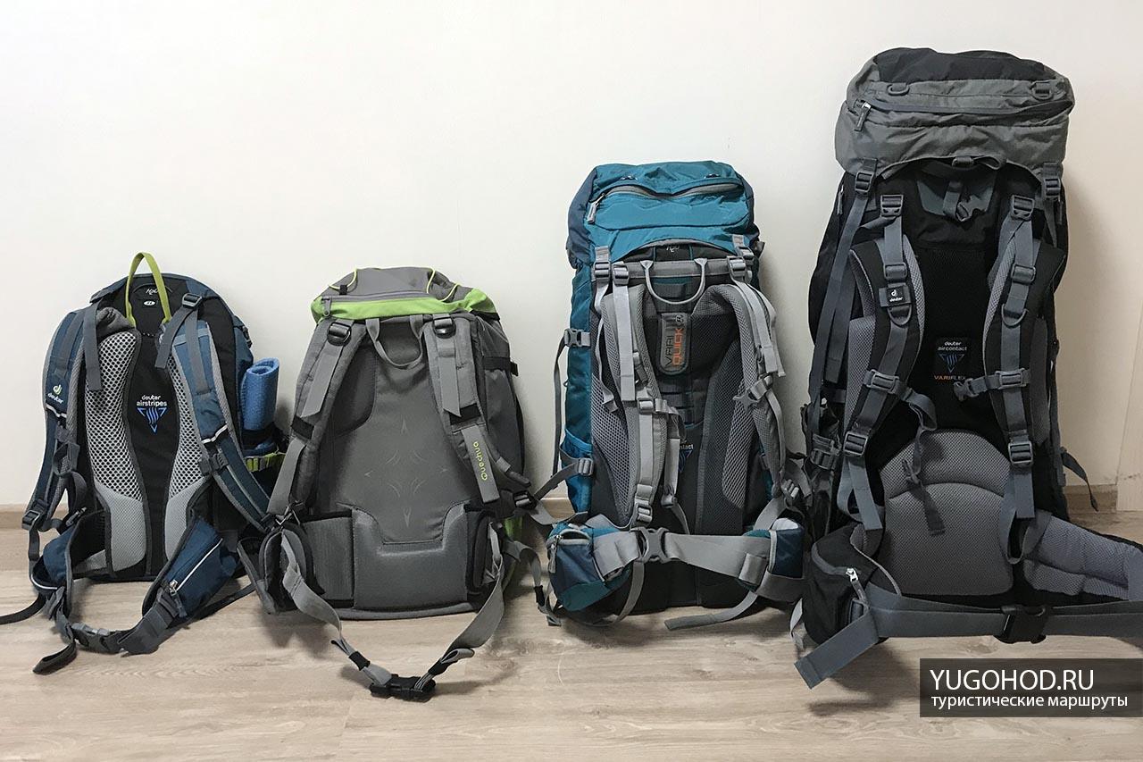 Каркасы рюкзаков: сравнение