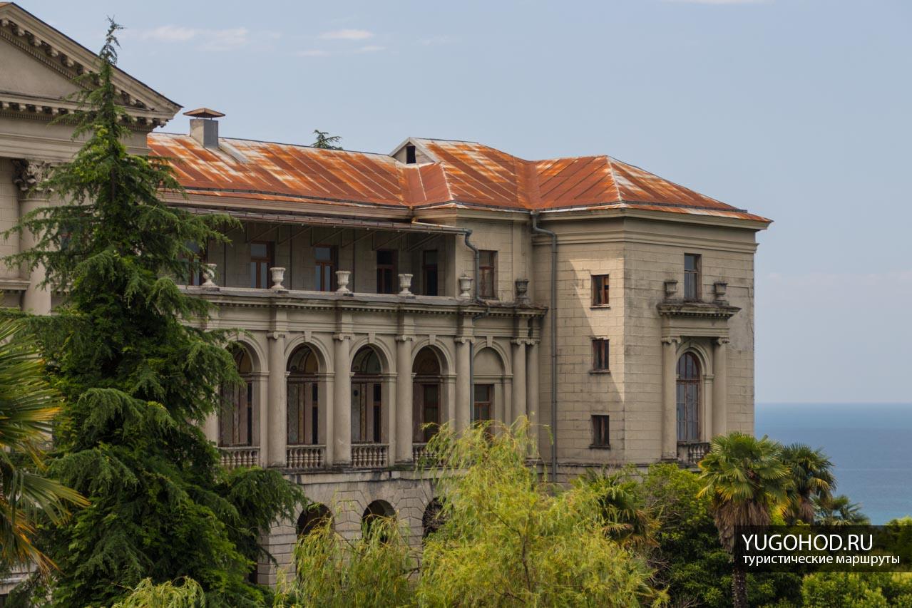 Санаторий Орджоникидзе в Сочи